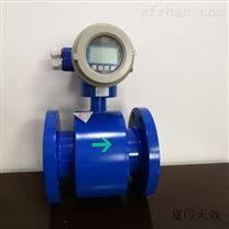 陕西唐仪CT-LDE系列硫酸流量计