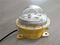 LED防爆投光灯30W40W50W60W100W120W定制