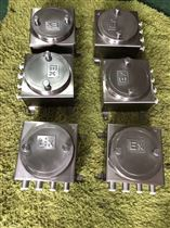 BJX-灌装机防爆接线箱
