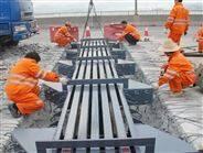 橋梁伸縮縫生產廠價格伸縮裝置更換施工