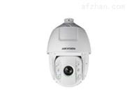 海康威视400万红外球型摄像机