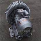2QB720-SHH47环境污水曝气专用高压风机
