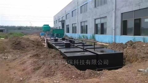 淮安小型污水處理設備