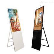 55寸广告机立式电子水牌竖屏电视液晶显示屏