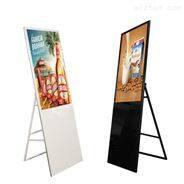 55寸廣告機立式電子水牌豎屏電視液晶顯示屏