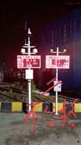 重庆市政工程扬尘实时监测系统
