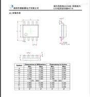 DMX512调光无频闪恒流驱动芯片方案H5118