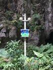 马鞍山风景区大气负离子含量在线检测仪