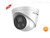 海康威视400万智能半球型网络摄像机