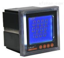 多功能组合表/双向电能计量表/智能电量仪表