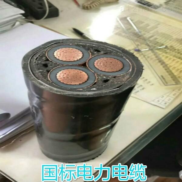 ZR-YJV22-3*50高压电缆ZR-YJV22阻燃线缆