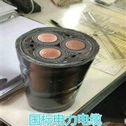 铜芯高压电缆ZR-YJV3*120阻燃电缆