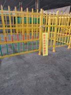 变压器玻璃钢防护栏杆安装方法