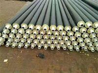 DN15-DN2220dn219硬质塑套钢发泡保温管售价 小区专用管
