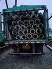 玻璃钢复合聚氨酯保温工程价格 实体厂报价