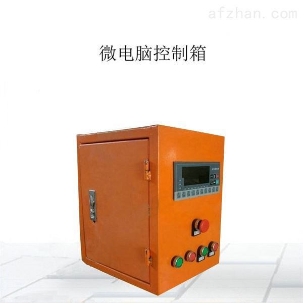 耐火材料閥口包裝機