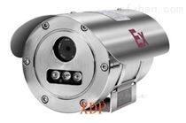 防爆网络高清摄像机XDP-FB30