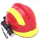 F2消防员用消防头盔