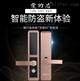 指纹锁家用防盗门锁智能锁门锁磁卡锁密码锁