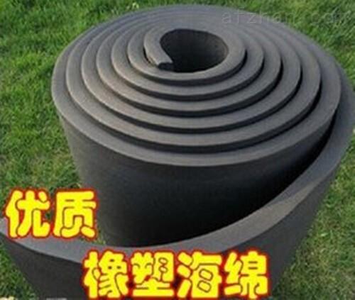 廊坊神州厂家**可定做彩色橡塑板、管