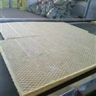 隔离带岩棉复合板产品简介