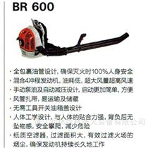 BR600斯蒂爾風力滅火機 大功率進口吹風機
