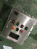 安徽BXK-T不锈钢304防爆按钮控制箱报价制作