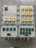 甘肃BXMD-T6/6K32XX IP65防爆照明动力箱