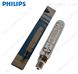 飞利浦HPI-T1000W E40 气体放电灯金卤灯管