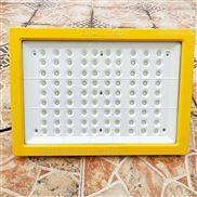 防爆LED泛光灯200W-厂用节能led防爆灯