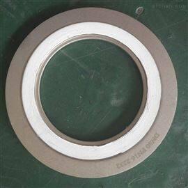 优质法兰金属缠绕垫片厂家促销价格