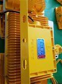 20W/LED壁裝防爆高效節能Ex的ⅡBT4Gb