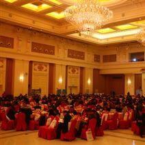中国(湖北)安防工程技术成果与产品推荐展示会圆满召开