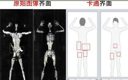 最快3秒通过安检 毫米波人体三维成像安检仪产品发布