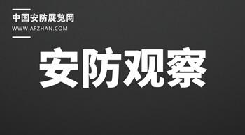 中国楼寓对讲行业首个国际标准完美收官