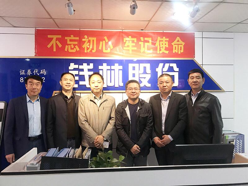 热烈欢迎芜湖市领导莅临钱林考察指导