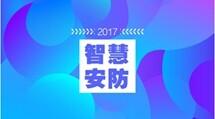 PPP综合项目库清库标准及清库情况介绍