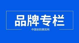 """高新兴集团参研中国自主""""卫星电话""""正式运营"""