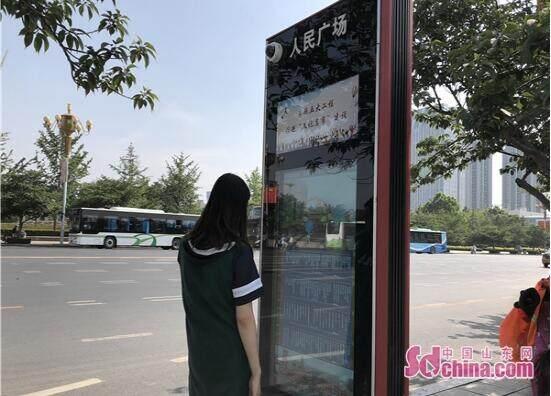 潍坊增设智能公交电子站 助推智慧城市建设