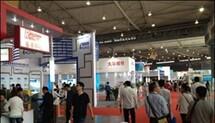 2019吉林(长春)第十七届国际社会公共安全产品展览会