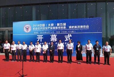 6月14日 太原安防展盛大开幕