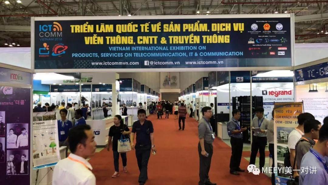 美一对讲亮相2018越南通讯电子展