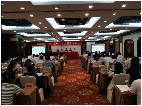 杭州市安防协会应邀出席2018年杭州市中小企业服务联盟半年度工作会议