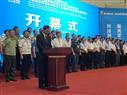 2018第五届中国-亚欧安防博览会盛大召开