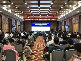 2018湖北省优德国际行业第一期标准规范宣贯会——宜昌站