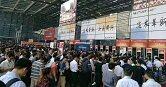 """2019中国(西安)国际社会公共安全产品、反恐防爆技术暨""""雪亮工程""""应用博览会"""