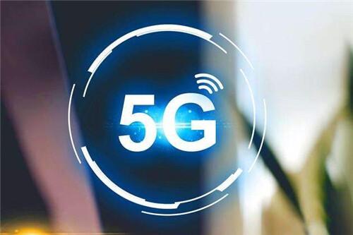 5G时代即将到来 将给智慧城市带来什么变化?
