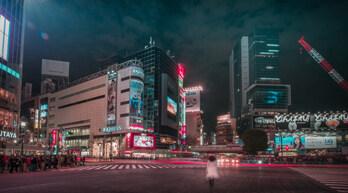 万物互联时代 5G构筑智慧城市新图景