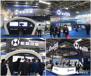 引领科技 智见未来:熙菱信息精彩亮相2018北京安博会