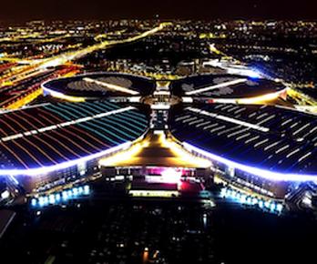 首届国际进口博览会今天开幕:智能安防 进博会的一道景色